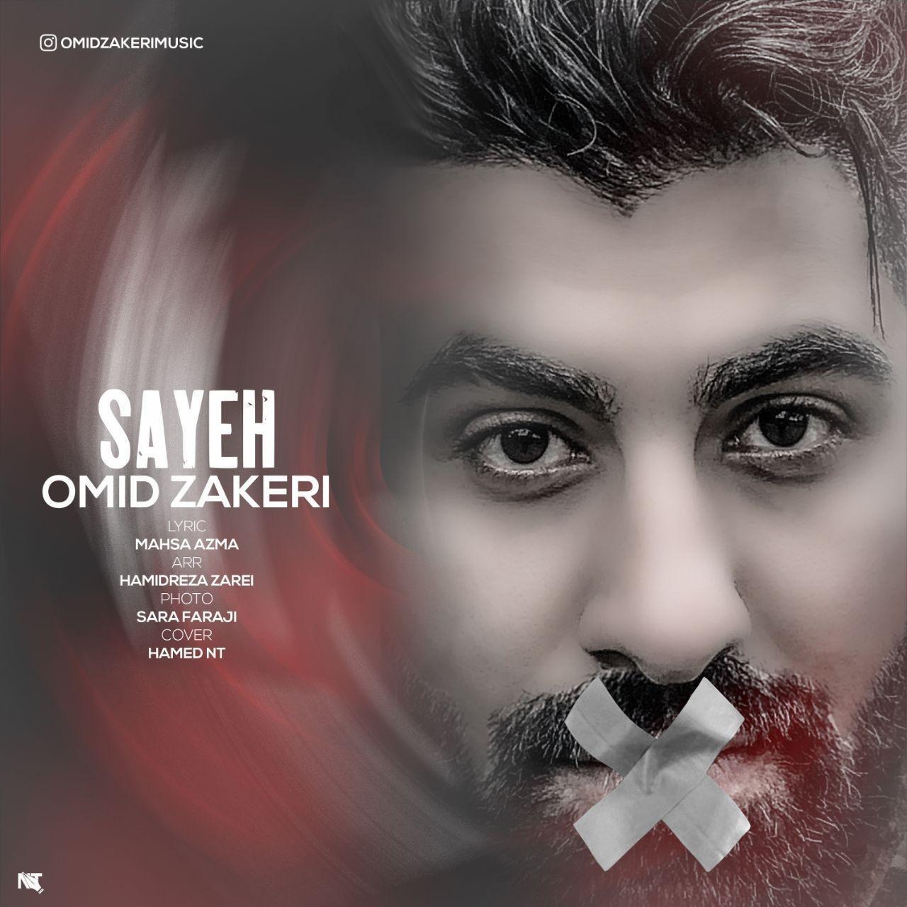 Omid Zakeri – Sayeh