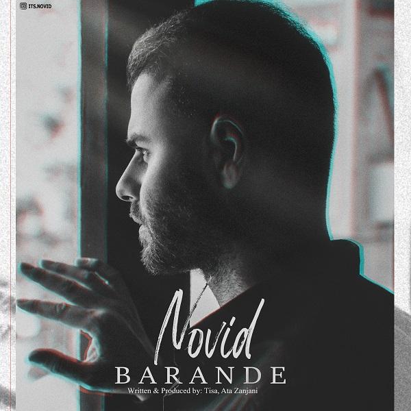 Novid – Barande