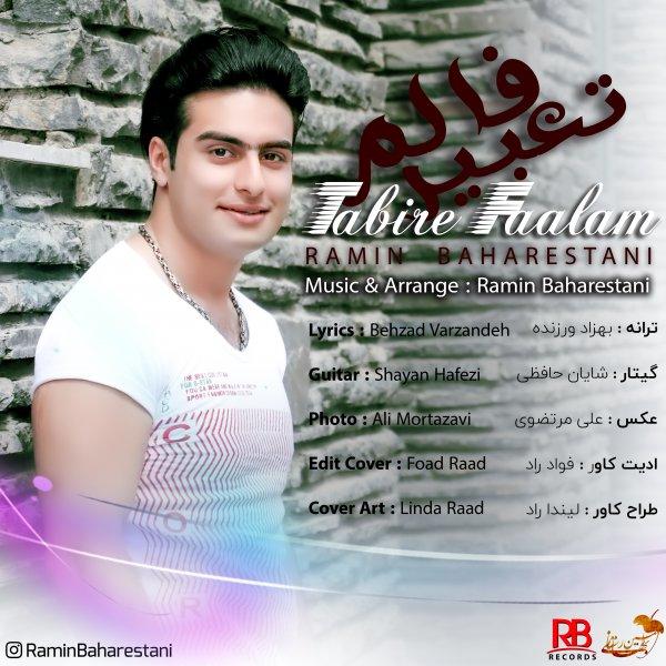 Ramin Baharestani – Tabire Faalam