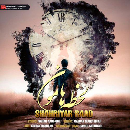 Shahriyar Raad – Lahze Hamoon