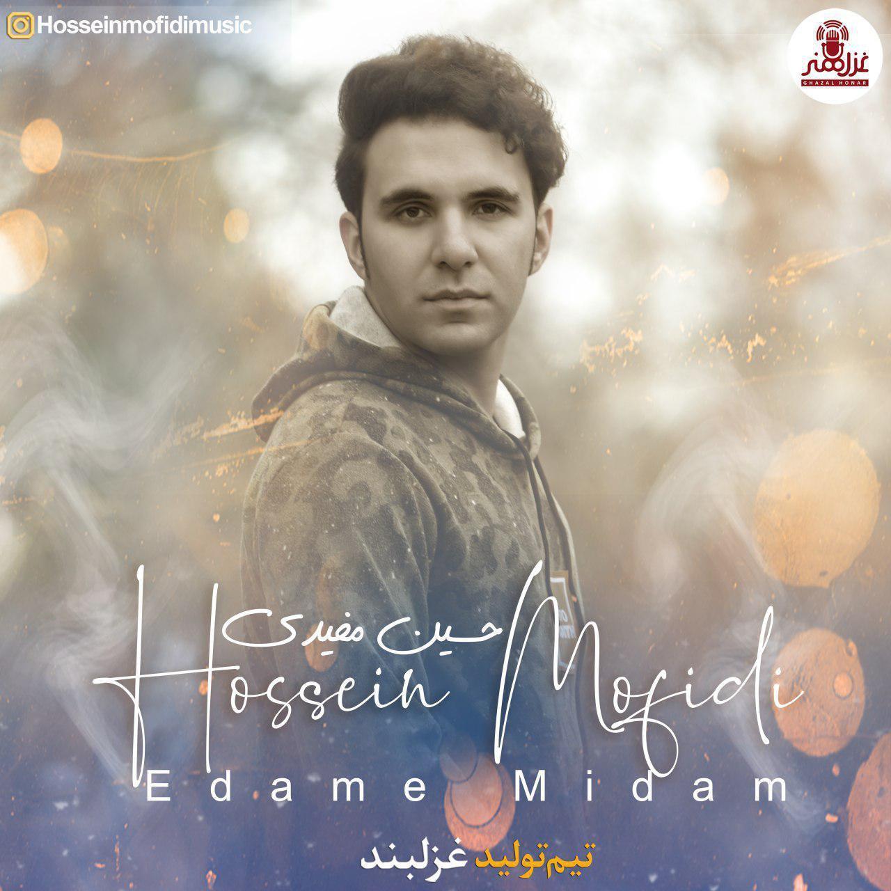 Hossein Mofidi – Edame Midam