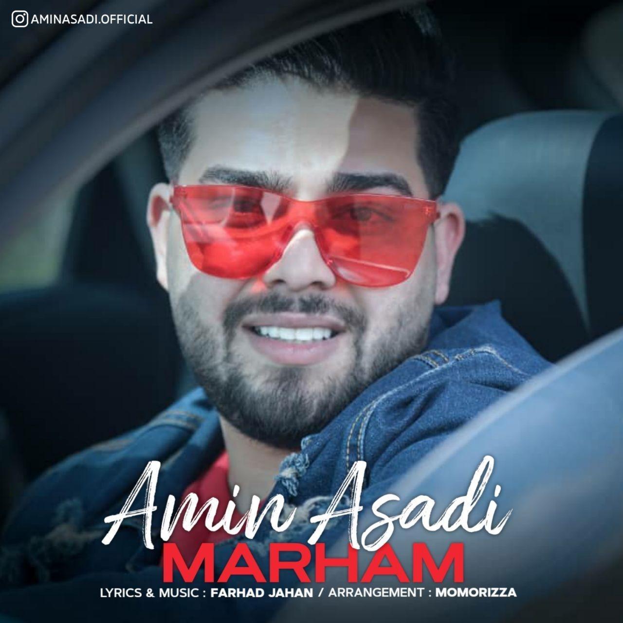 Amin Asadi – Marham