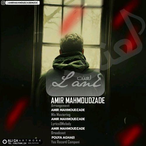 Amir MahmoudZade – Lanat