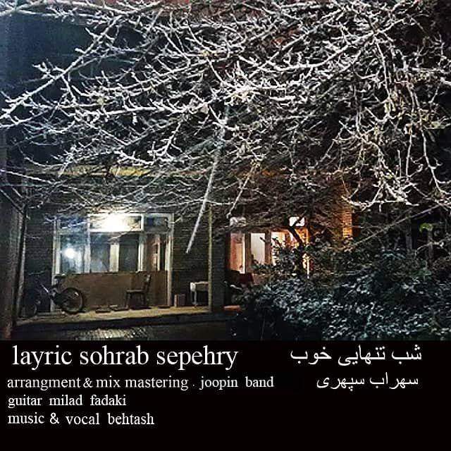 Behtash – Shabe Tanhaiye Khoob