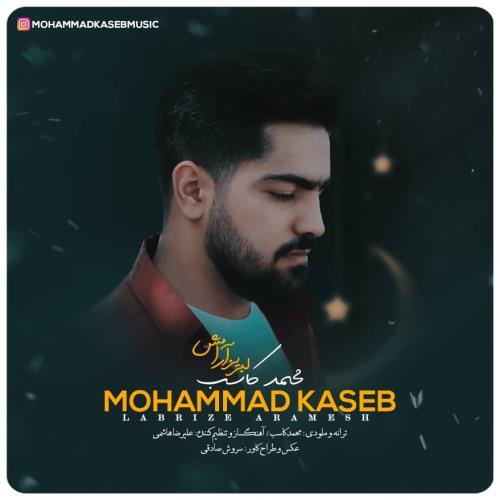 Mohammad Kaseb – Labrize Aramesh