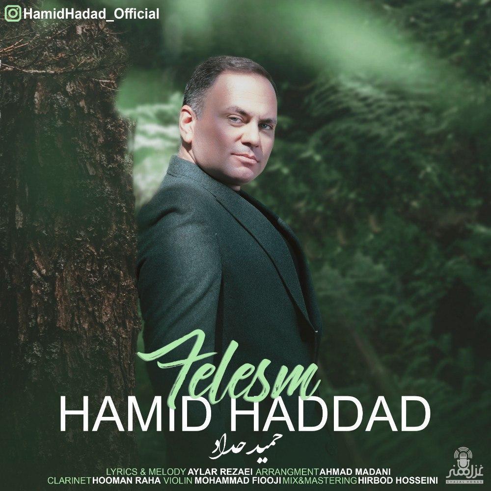 Hamid Haddad – Telesm