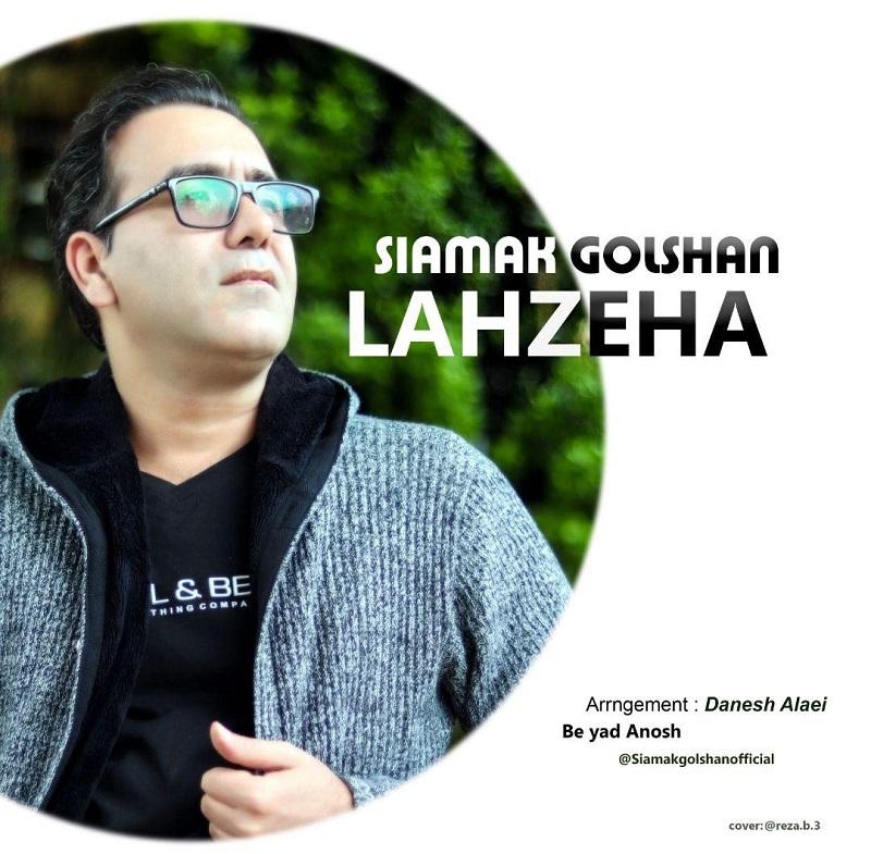 Siamak Golshan – Lahzeha