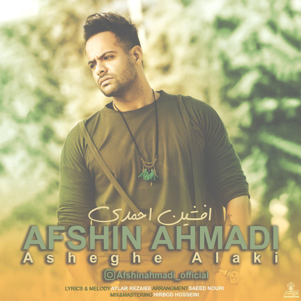 Afshin Ahmadi – Asheghe Alaki