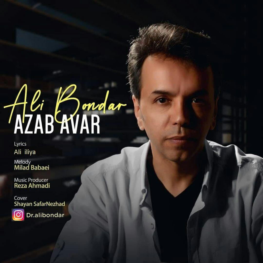 Ali Bondar – Azab Avar