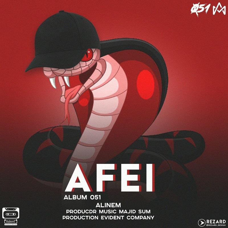 Alinem – Afei
