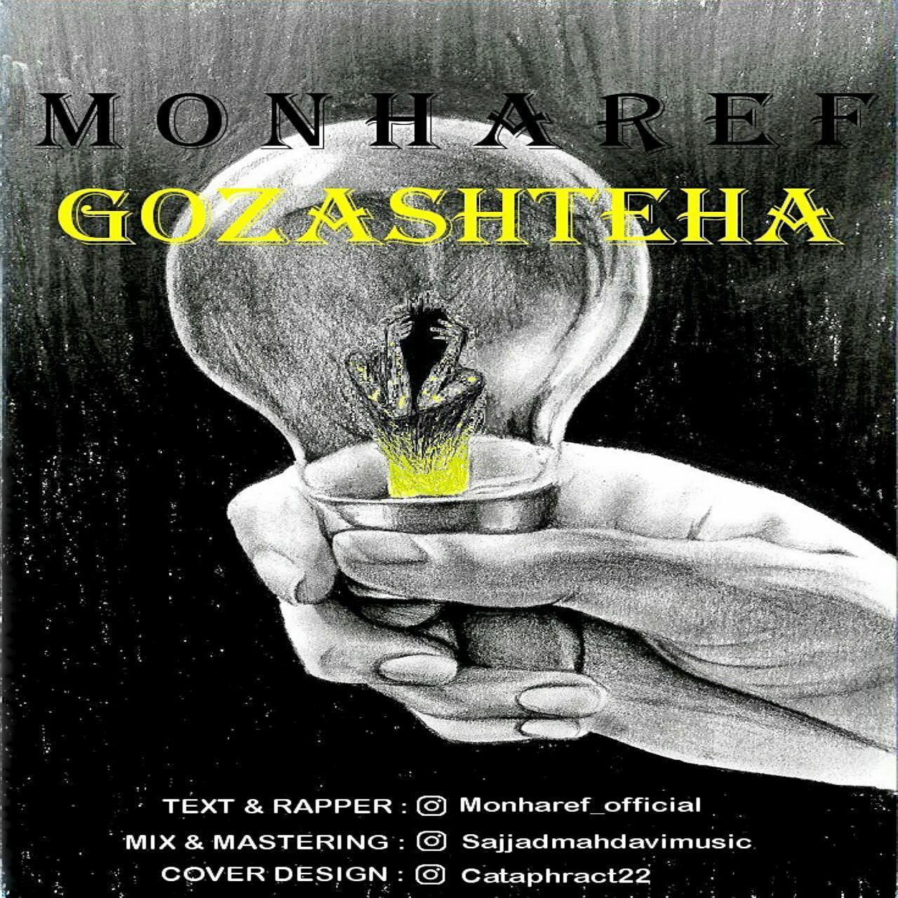 Monharef – Gozashteha