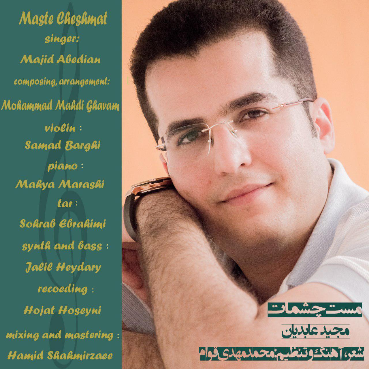 Majid Abediyan – Maste Cheshmat