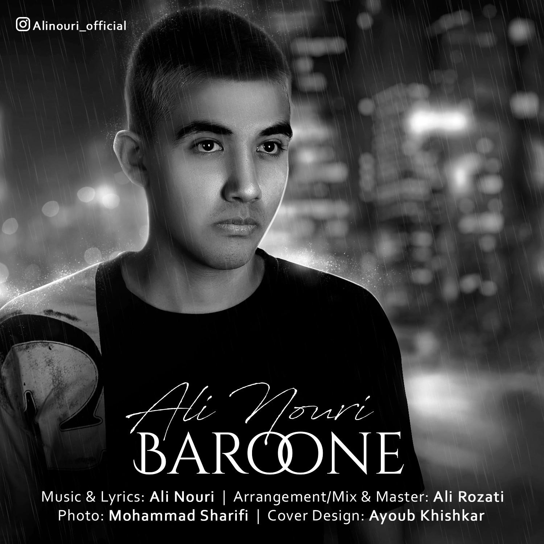 Ali Nouri – Baroone