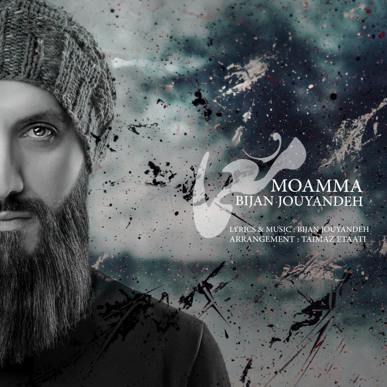 Bijan Jouyandeh – Moamma