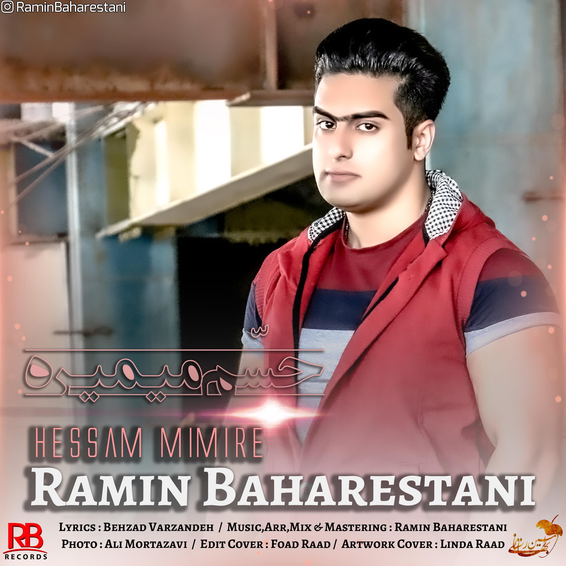 Ramin Baharestani – Hessam Mimire