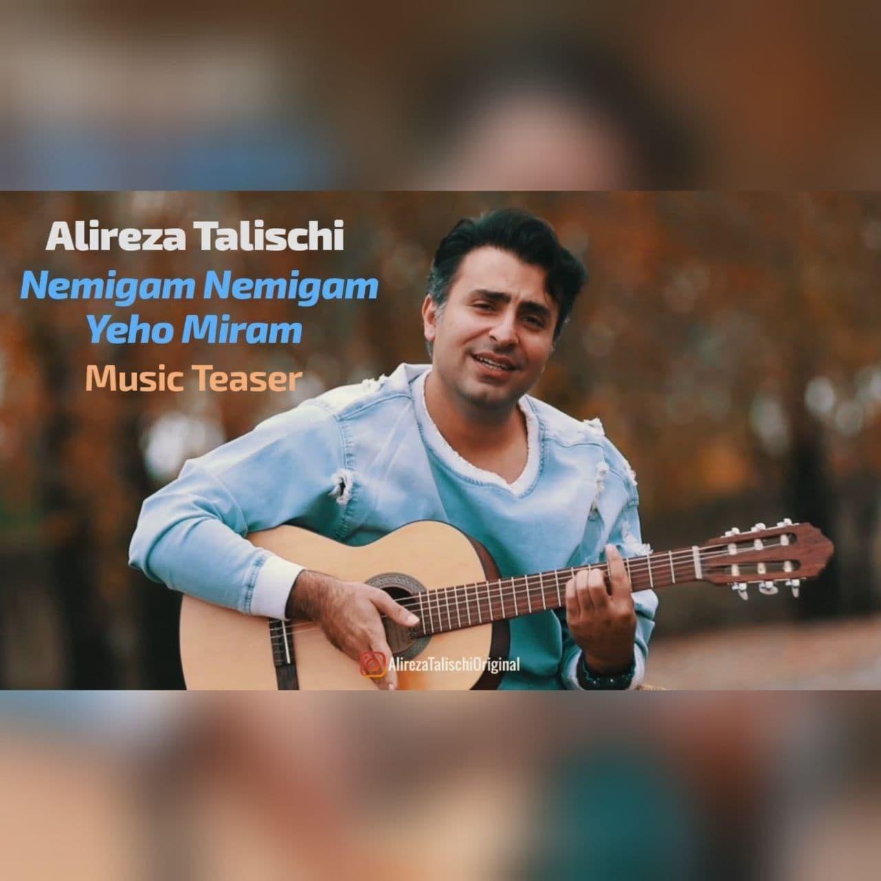 Alireza Talischi – Nemigam Nemigam Yeho Miram