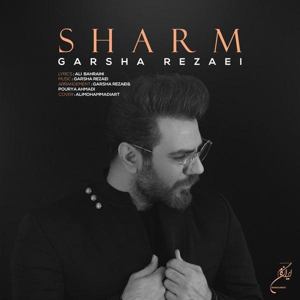 Garsha Rezaei – Sharm