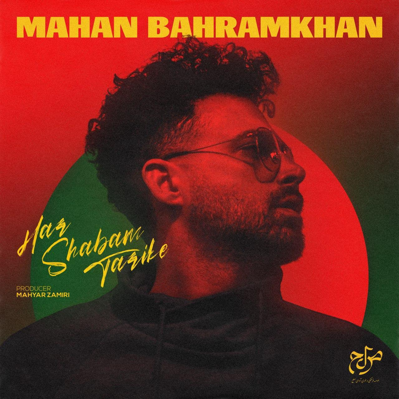 Mahan Bahramkhan – Har Shabam Tarike