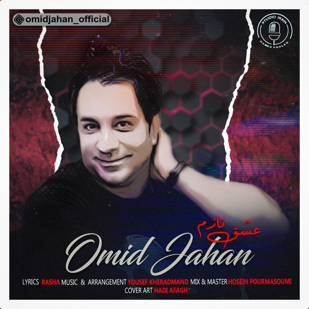 Omid Jahan – Eshghe Nazam