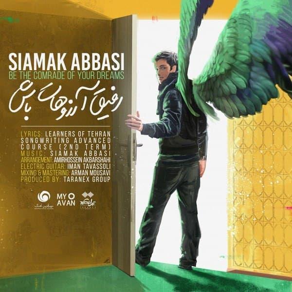 Siamak Abbasi – Refighe Arezoohat Bash