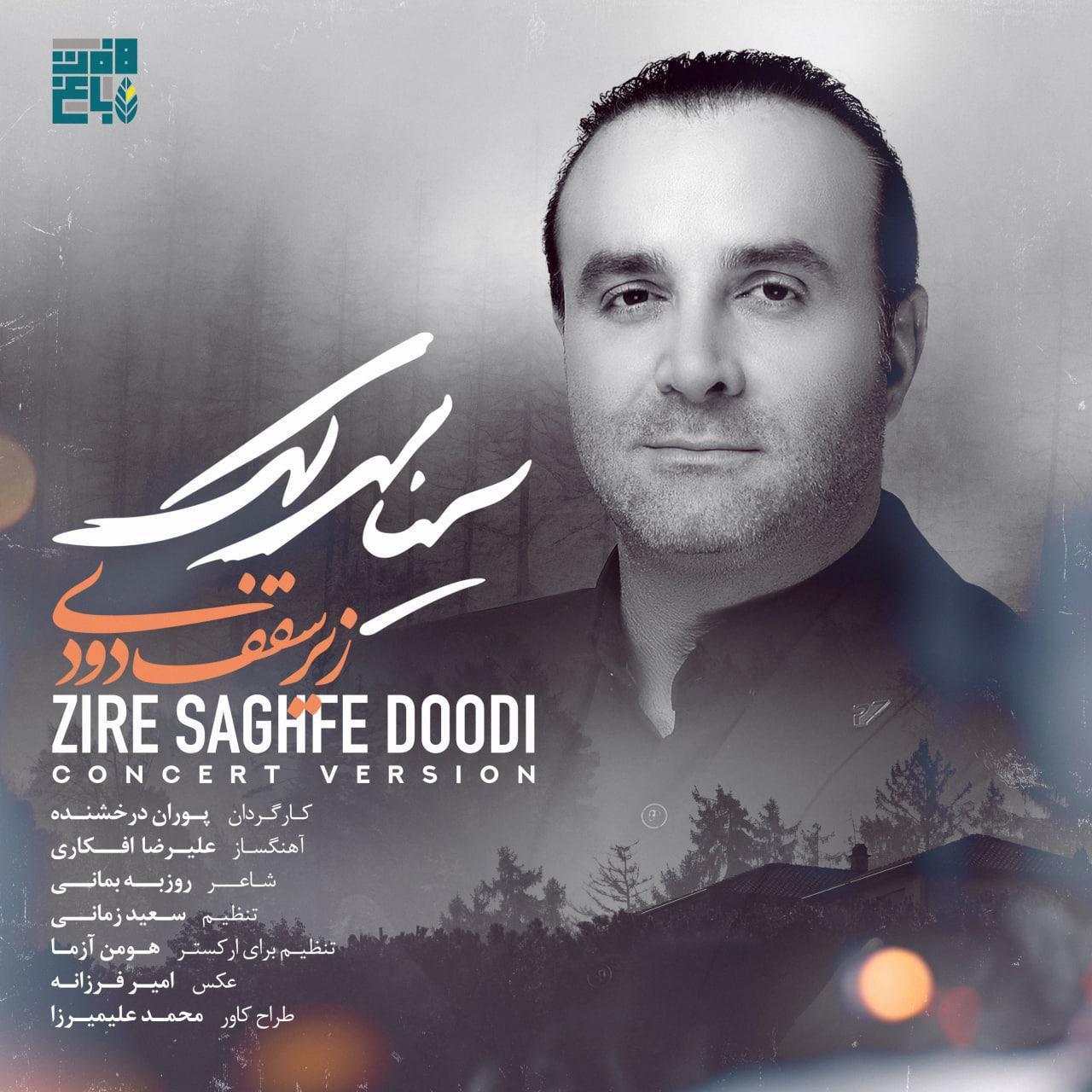 Sina Sarlak – Zire Saghfe Doodi (Live)