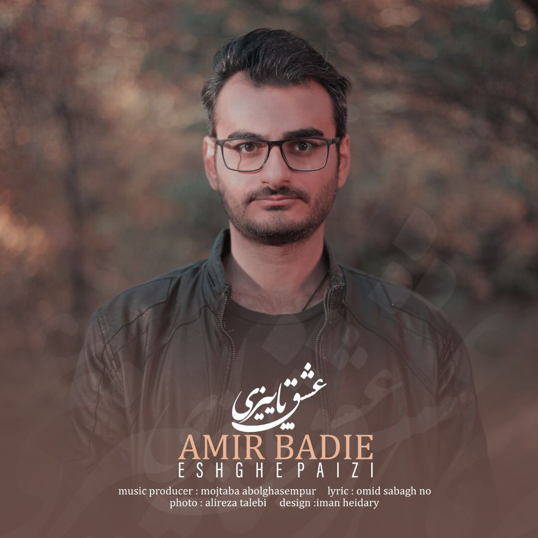 Amir Badie – Eshghe Paizi