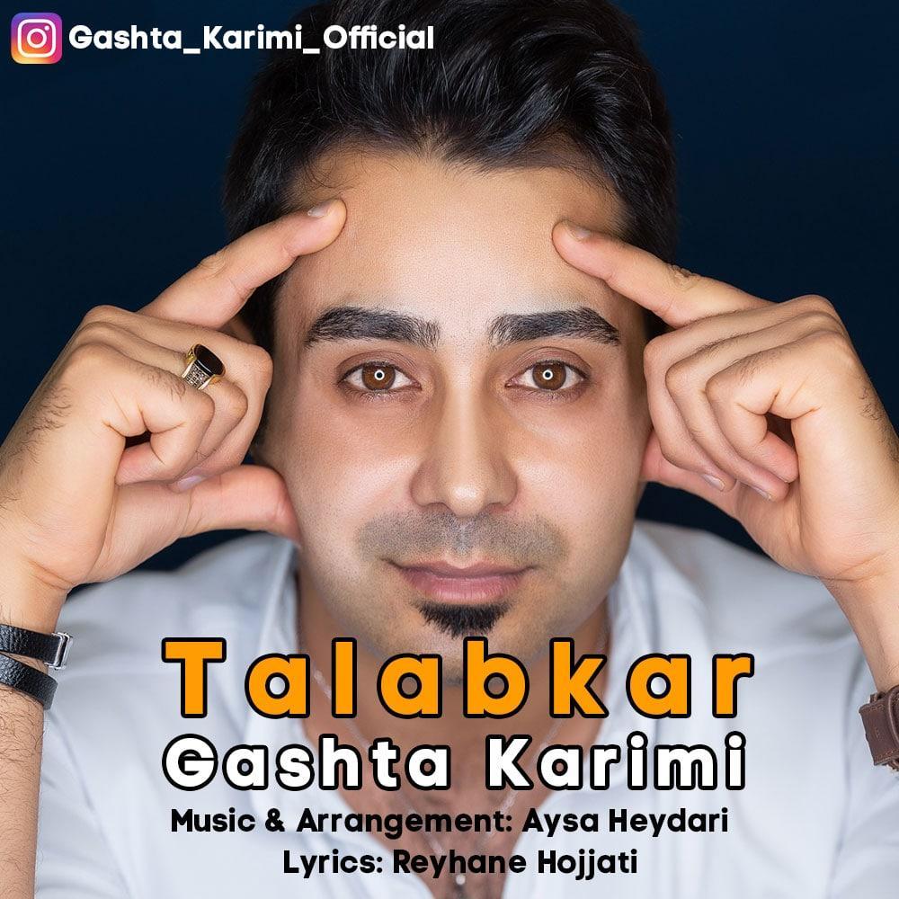 Gashta Karimi – Talabkar