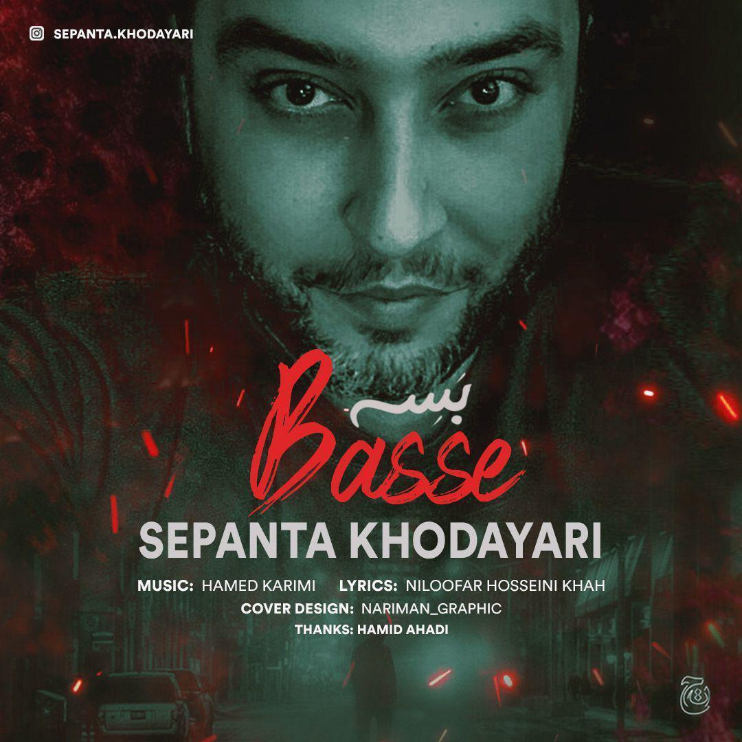 Sepanta Khodayari – Basse