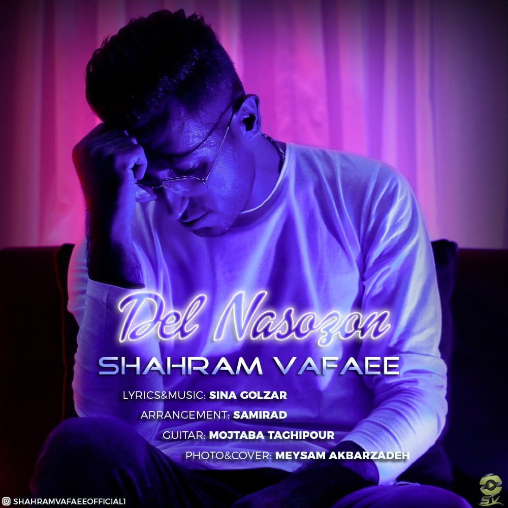Shahram Vafaee – Del Nasozon
