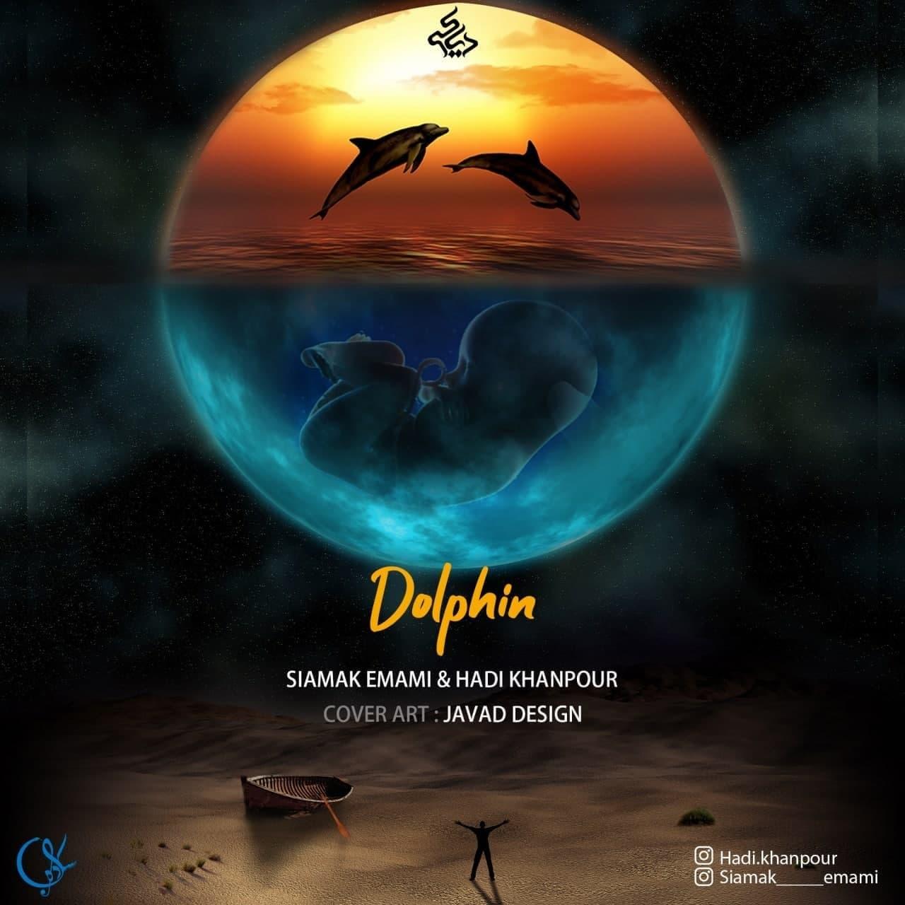 Siamak Emami & Hadi Khanpour – Dolfin