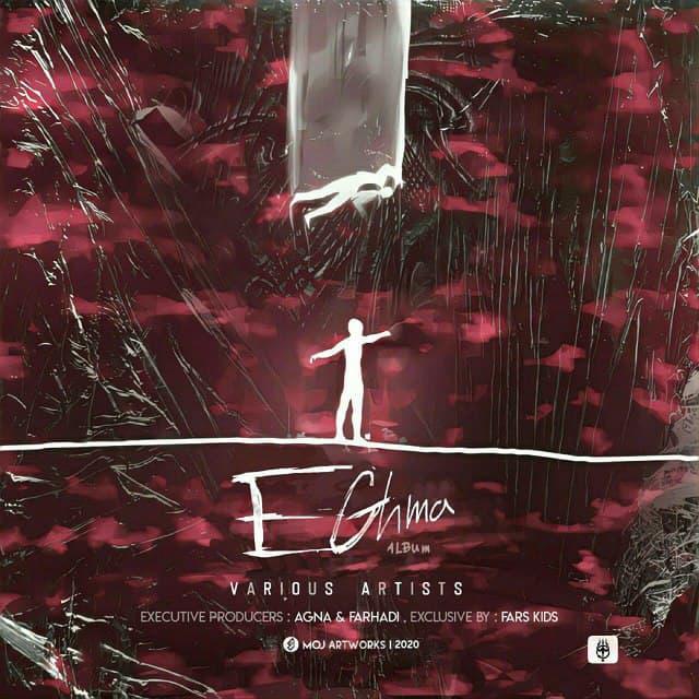 Various Artists – Eghma