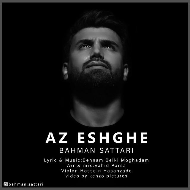 Bahman sattari – Az Eshghe