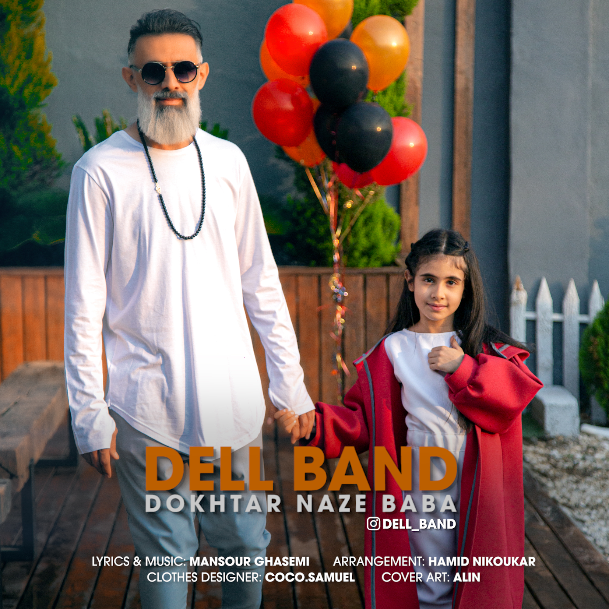 Dell Band – Dokhtare Naze Baba