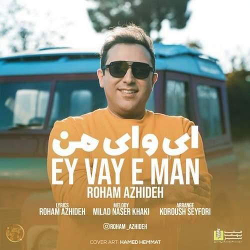 Roham Azhideh – Ey Vaye Man