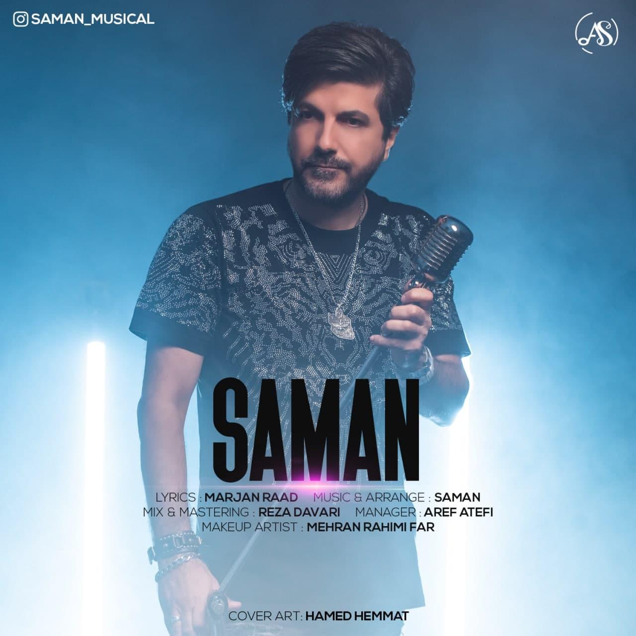 Saman – Laaf o Doroogh