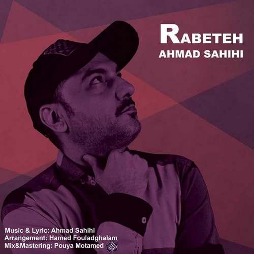 Ahmad Sahihi – Rabeteh