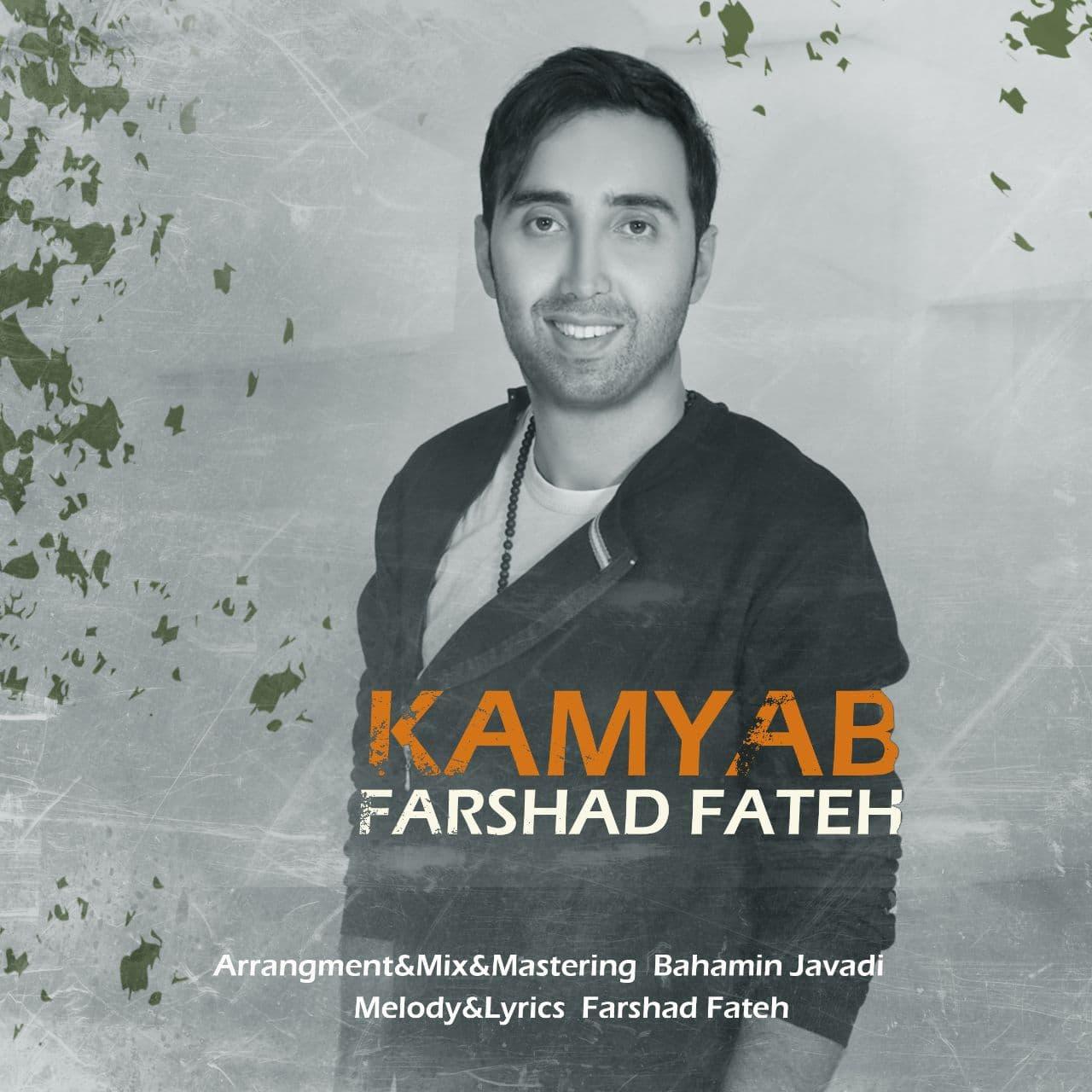 Farshad Fateh – Kamyab