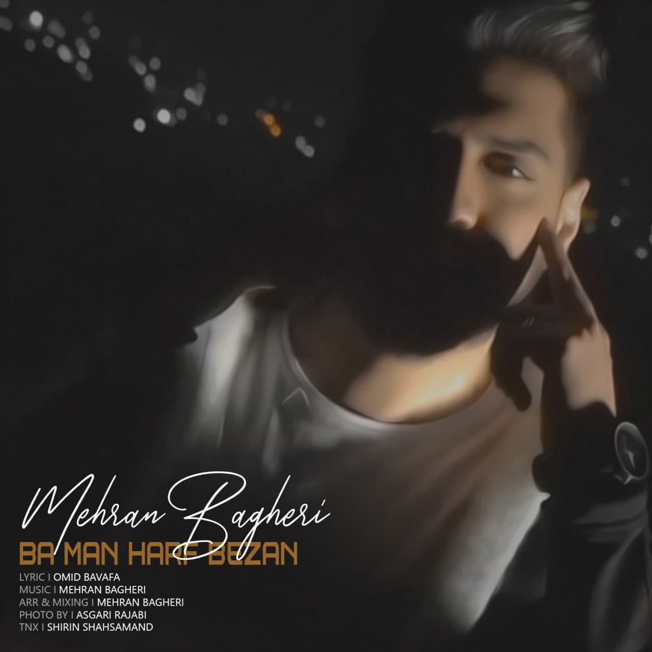 Mehran Bagheri – Ba Man Harf Bezan