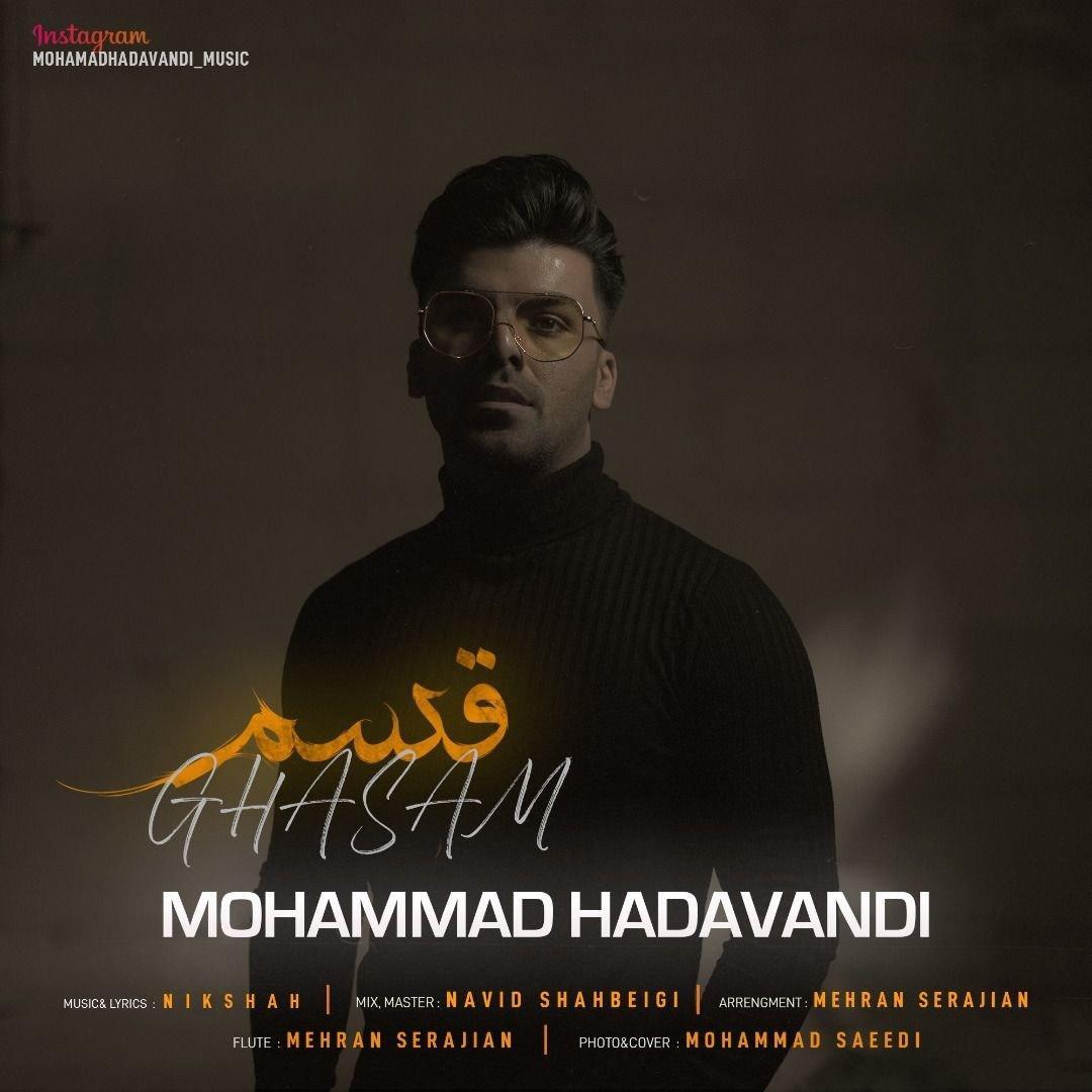 Mohammad Hadavandi – Ghasam