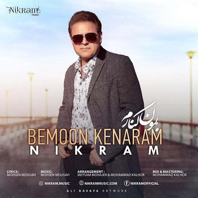 Nikram – Bemoon Kenaram