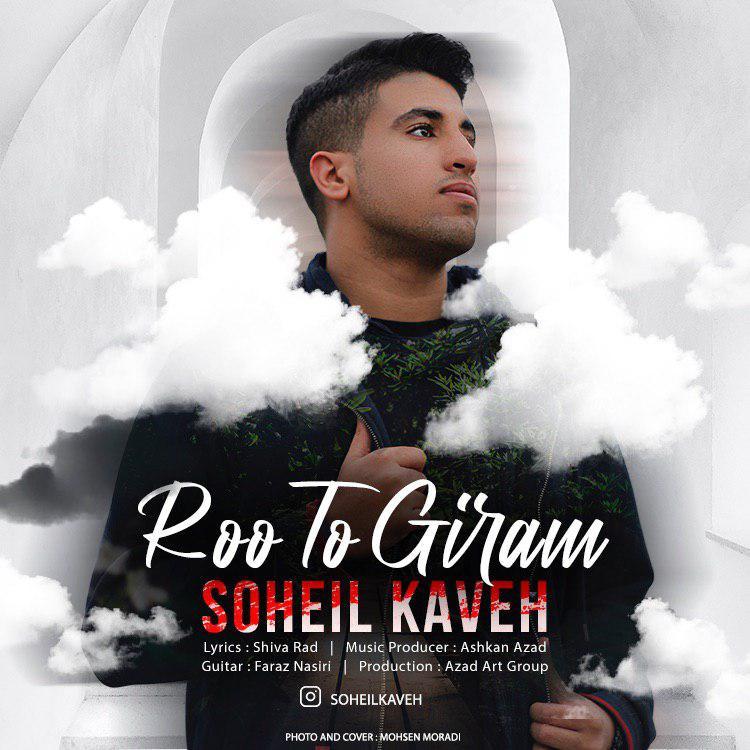 Soheil Kaveh – Roo To Giram