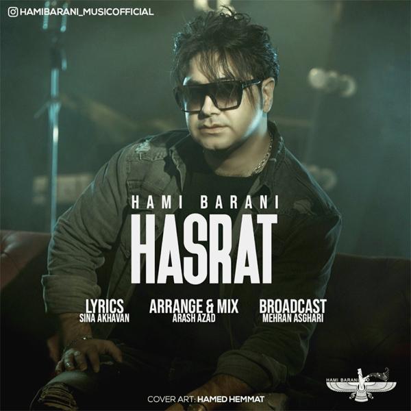 Hami Barani – Hasrat