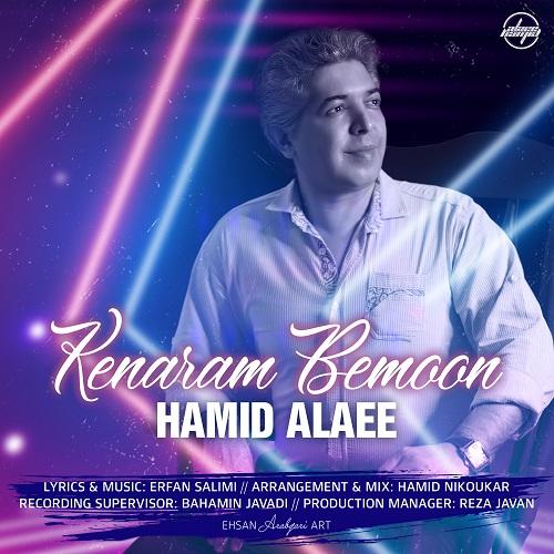 Hamid Alaee – Kenaram Bemoon