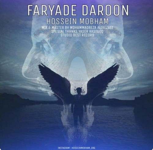Hossein Mobham – Faryade Daroon