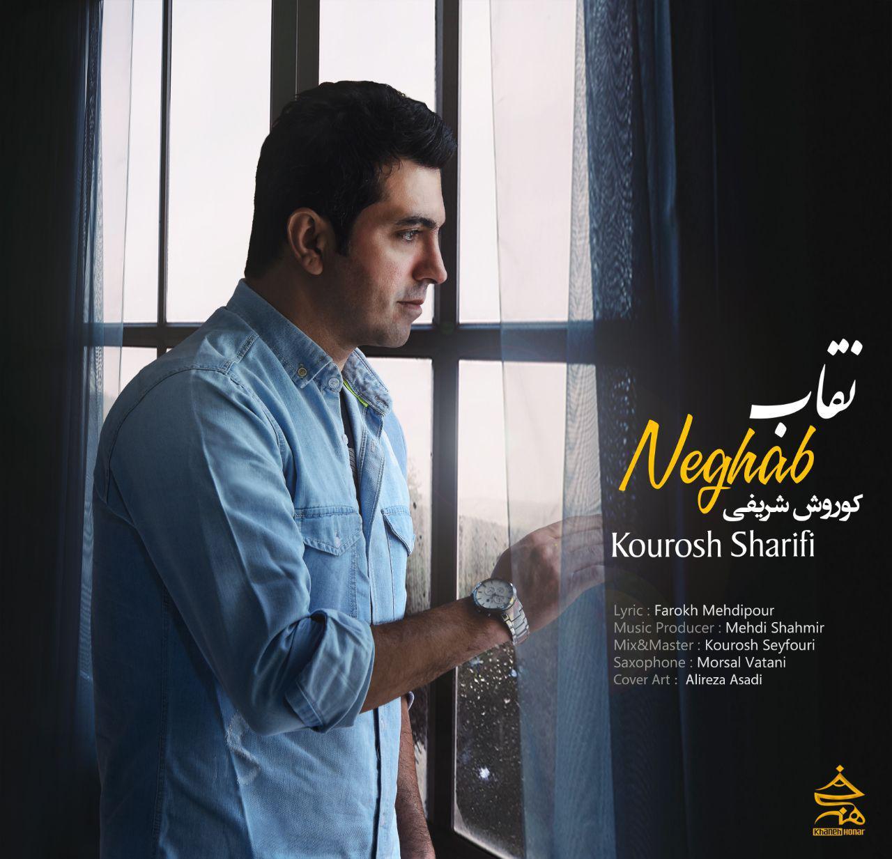Kourosh Sharifi – Neghab