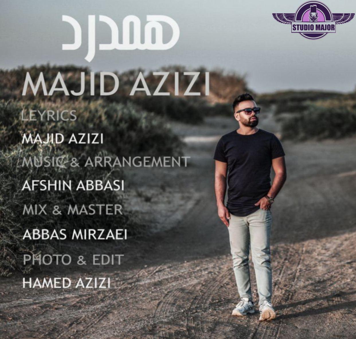 Majid Azizi – Hamdard