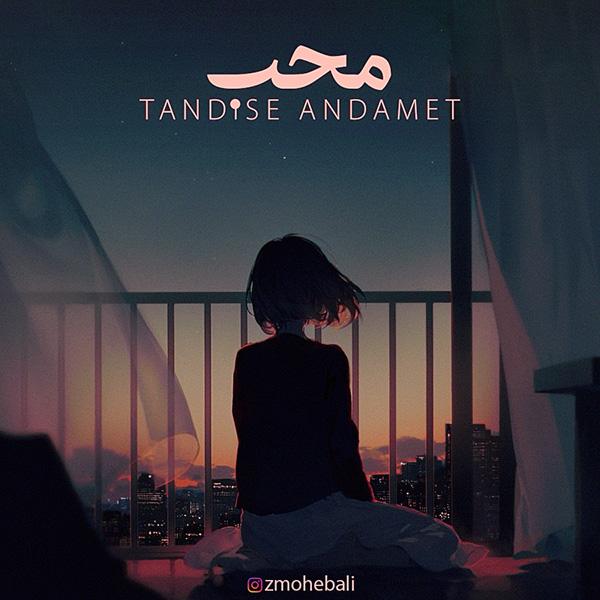 Moheb – Tandise Andamet
