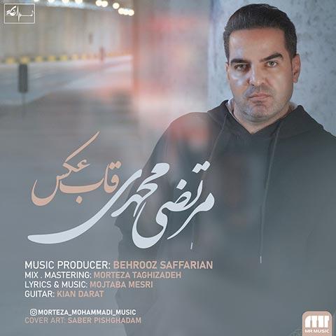 Morteza Mohammadi – Ghabe Aks
