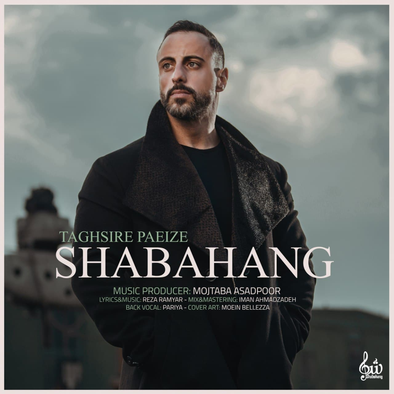 Shabahang – Taghsire Paeize