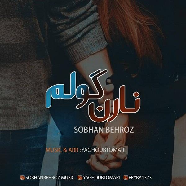 Sobhan Behroz – Naren Golem